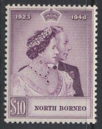North Borneo  SG 351 SC# 239 MNH  Silver Wedding 1948