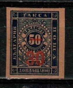 Bulgaria Scott J13 Mint hinged (Catalog Value $35.00)