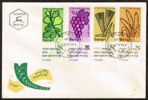 Israel #145-148 New Years FDC Cachet
