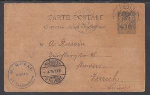 France H&G 55 used 1897 10c Peace & Commerce to Great Britain, rare usage