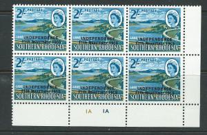 Rhodesia SG 368a  corner x6  MUH w Parapet flaw dot over ...