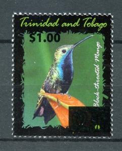Trinidad & Tobago 2017 MNH Mango Hummingbird $1 OVPT 1v Set Birds Stamps