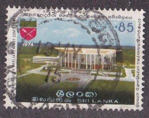 Sri Lanka 482, Bandaranaike Conference Hall, Used