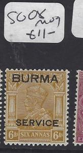 BURMA (P0311B) KGV SERVICE   6 A    SG O8    MOG