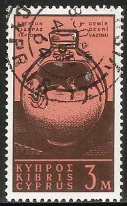 Cyprus 1962 Scott# 206 Used