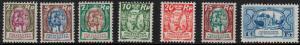 Liechtenstein 1924-8 SC 74-80 Set LH CV $155.50