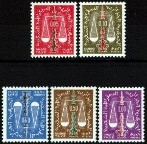 Algeria #J54-58  MNH - Scales Postage Due Complete Set (1963)