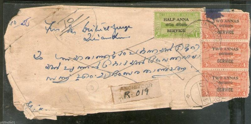 India Travancore Cochin State Service Overprinted x4 Stamped Used Cover # 6362