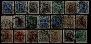 Portugal 58-61, 21 used values