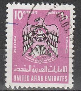 UAE #104 F-VF Used CV $24.50 (V1764)