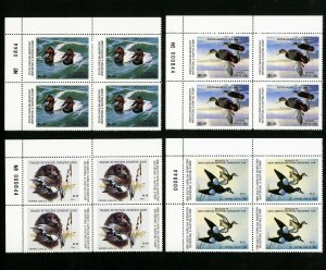 US Duck South Carolina Stamps # 7-10 XF PBs of 4 OG NH Scott Value $244.00