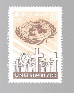 South Korea 1960 - M - Scott #316 *