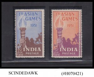 INDIA - 1951 FIRST ASIAN GAMES NEW DELHI - 2V - MINT HINGED