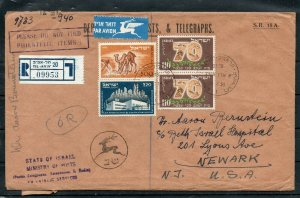 Israel Scott #25 Negev Camel, #65 and #72 Pair on Reg Cover to the USA!!