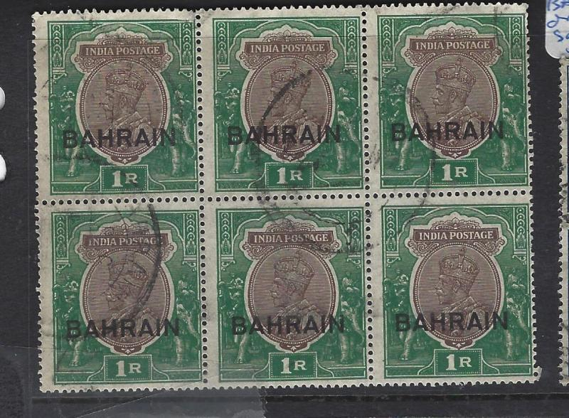 BAHRAIN (PP2102B)  ON INDIA KGV 1R  SG 12 BL OF 6  VFU