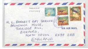 BS49 Jamaica Norman Manley Airmail Cover PTS