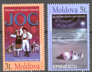 Moldova Sc# 444-445 MNH 2003 Europa