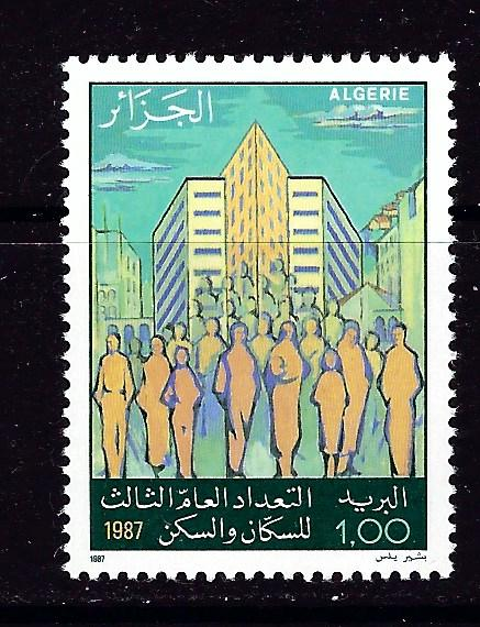 Algeria 840 NH 1987 issue
