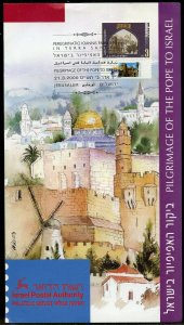 ISRAEL 2000 POPE BENEDICT XVI PILGRIMAGE TO ISRAEL FOLDER  FIRST DAY CANCELED