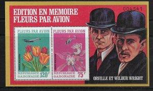 GABON   C111A  MNH   FLOWERS, SOUVENIR SHEET 1971