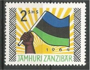ZANZIBAR, 1964, MVLH 2sh, Hands waving flag Scott 315