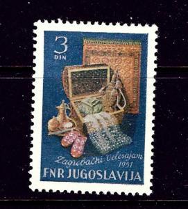 Yugoslavia 338 MNH 1951 Zagreb Intl Fair