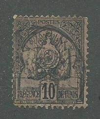 Tunisia Scott Catalog Number 13 Used Issued in the year 1893