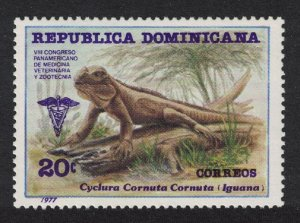 Dominican Rep. Iguana Lizard Veterinary Congress 1v 1977 MNH SG#1307
