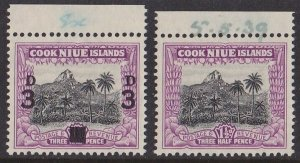Niue Cook Islands : 1940 1½d UNISSUED (no opt) RARE ONLY 1 SHEET RECORDED!