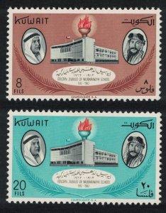 Kuwait Golden Jubilee of Mubarakiya School 2v 1962 MH SG#168-169