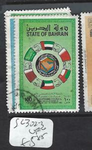 BAHRAIN  (PP2503B)  SG 302-3      VFU