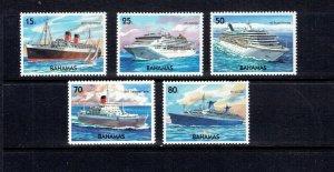 BAHAMAS - 2004 MERCHANT SHIPS - SCOTT 1125 TO 1130 - MNH