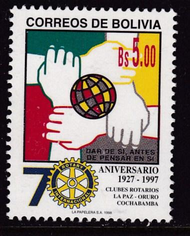 Bolivia 1998 Rotary International 70th Anniversary in Bolivia  VF/NH(**)