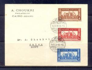 EGYPT -1931 Agricultural and Industrial Exhibition, Cairo First Day Cover FDC