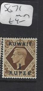 KUWAIT   (P0503B)  ON  GB  KGVI 1R/1/-   SG 71   VFU