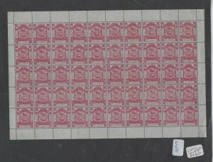 NORTH BORNEO  (P2601B)  6C P&R ARMS , LION SHEET  OF 50   MNG , EX CASSELS