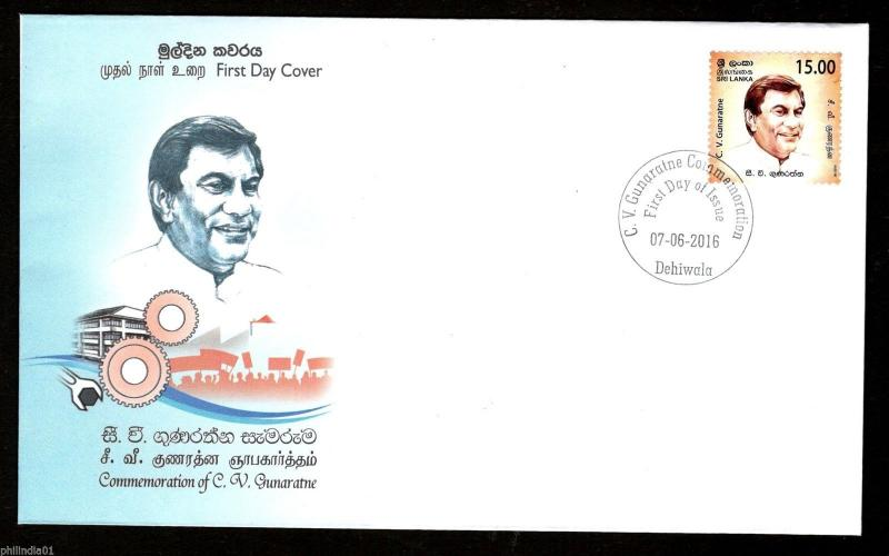 Sri Lanka 2016 Mr. C. V. Gunaratne Politician Famous People FDC # 7469