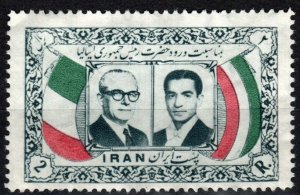 Iran #1077 Unused CV $10.00 (X7078)