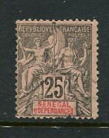 Senegal #45 Used (Box1)