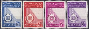 Vietnam #92-5 F-VF Unused  CV $3.60 (Z8123)