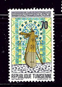Tunisia 532 MH 1970 issue