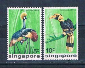 Singapore 236-37 MNH Birds Cranes 1975 (S1143)