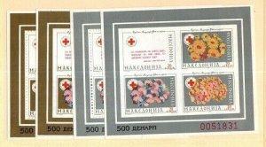 Macedonia Scott RA24-7 Mint NH perf & imperf footnote sheets [TG1138]