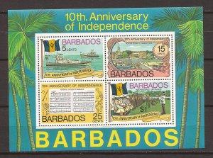 1976 Barbados - Sc451a - MNH VF - Souvenir Sheet - 10th ann. of Independence