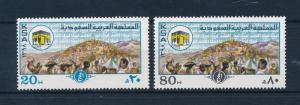 [51699] Saudi Arabia 1978 Pelgrimage to Mecca MNH
