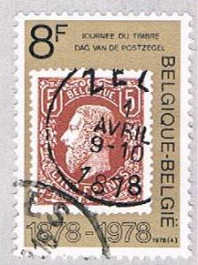 Belgium 1012 Used Stamp on stamp (BP1771)