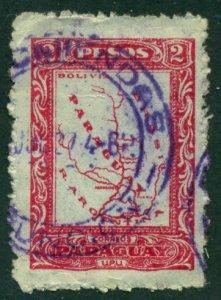 Paraguay 1934 #255 U SCV (2018) = $0.40