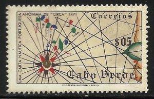 Cape Verde 1952 Scott# 277 MH