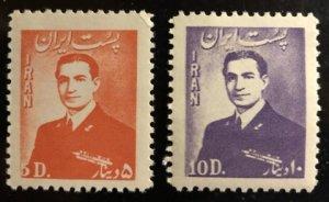 Iran Scott# 950-951 Unused F/VF H Cat. $1.00
