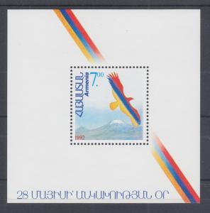 Armenia Sc 431 MNH. 1992 7r Eagle & Mt. Ararat Souvenir Sheet of 1, VF